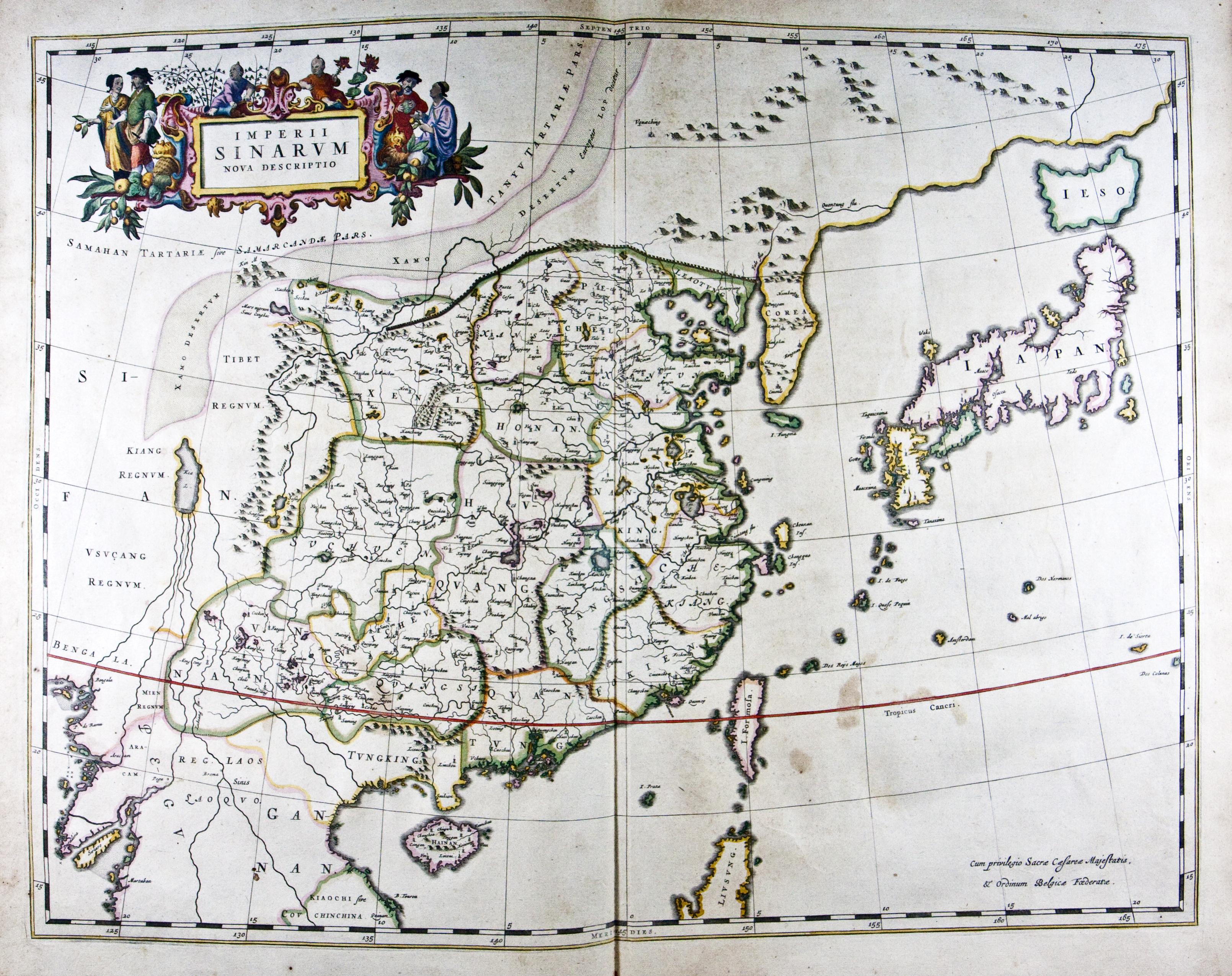 Atlas nuevo de la extrema Asia, o descripcion geographica del imperio de los chinas